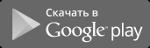 Скачайте мобильное приложение Apteki.su для поиска лекарств на Android