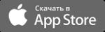 Скачайте мобильное приложение Apteki.su для поиска лекарств на iOS