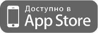 Установите iOS-приложение Apteki.su для поиска лекарств